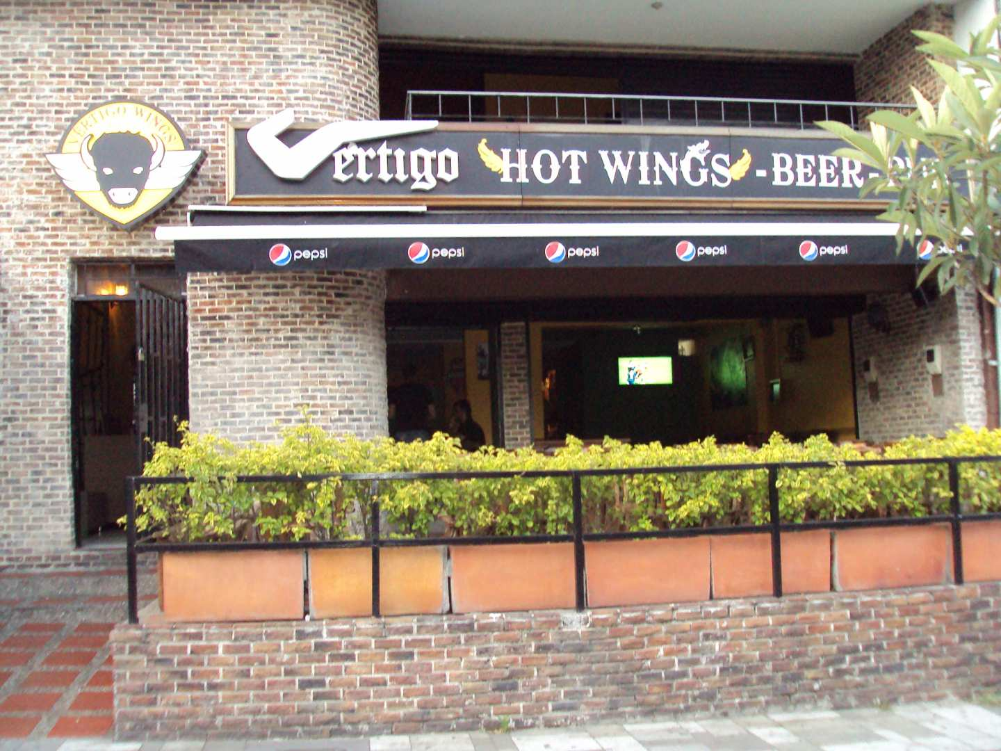 Vertigo Hot Wings