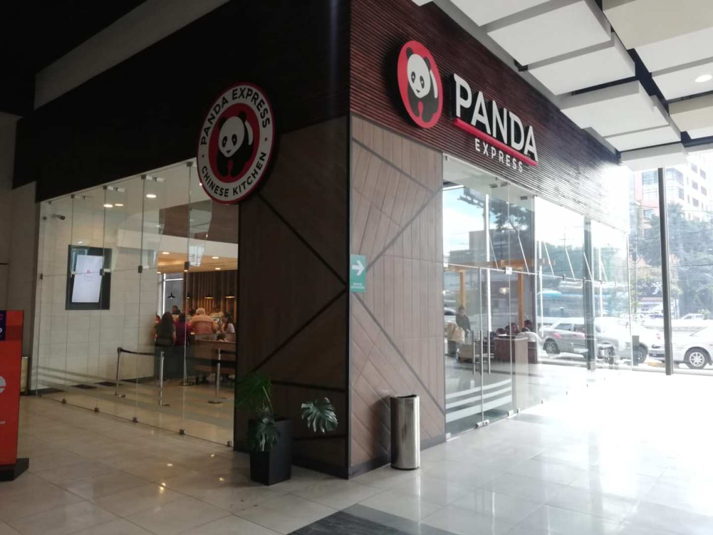 Panda Express (Russ Mall)