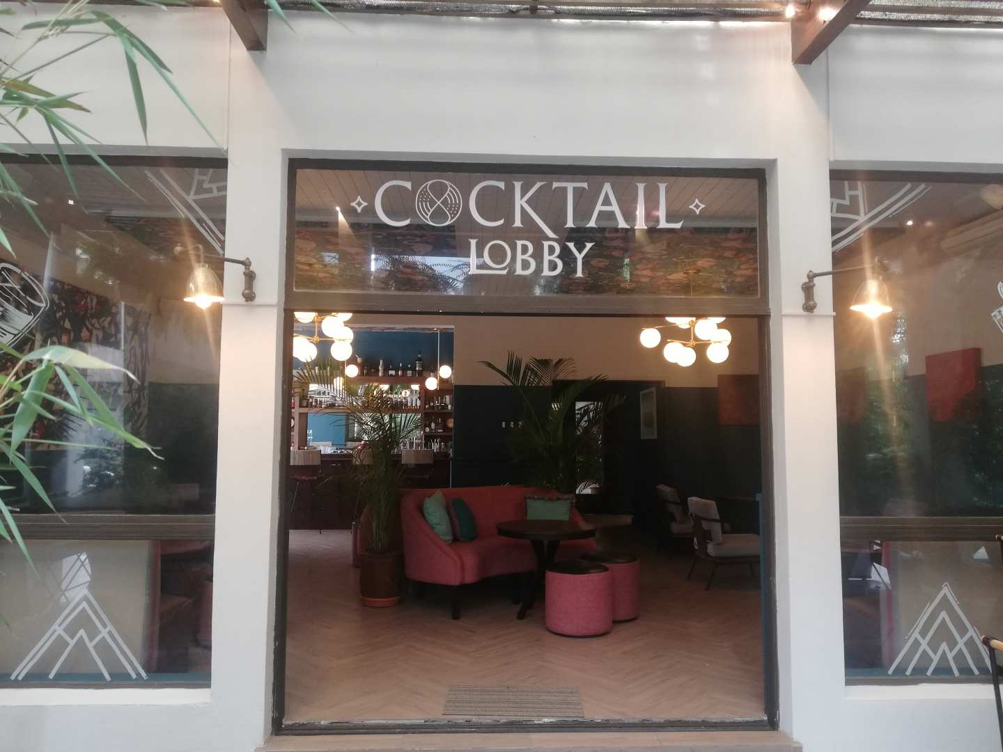 Cocktail Lobby