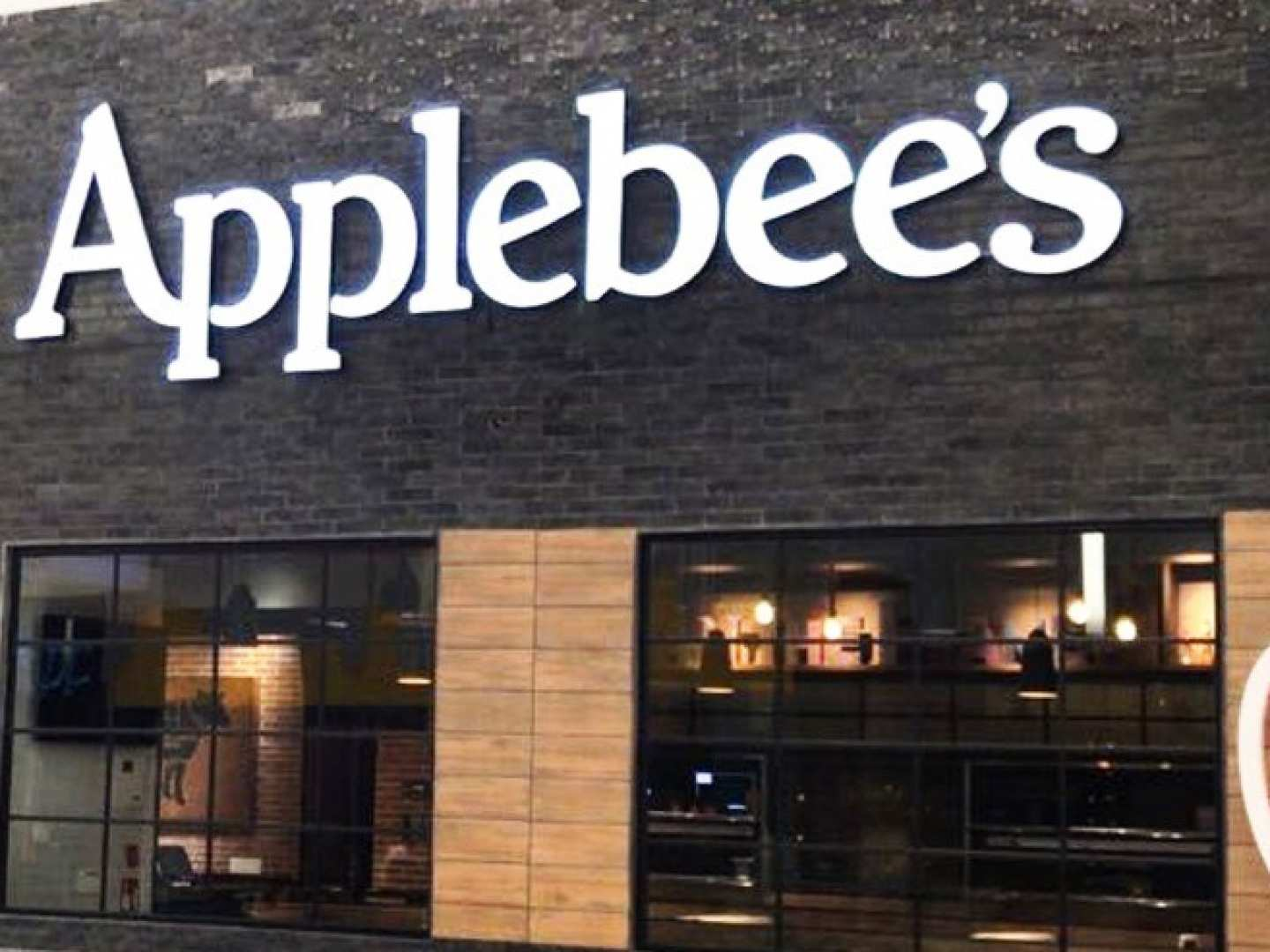 Applebee's (Altaplaza Mall)