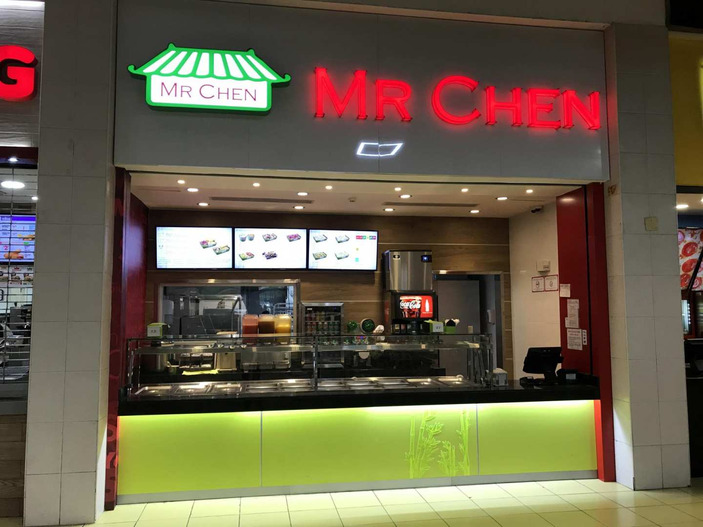 Mr Chen (Albrook Mall)