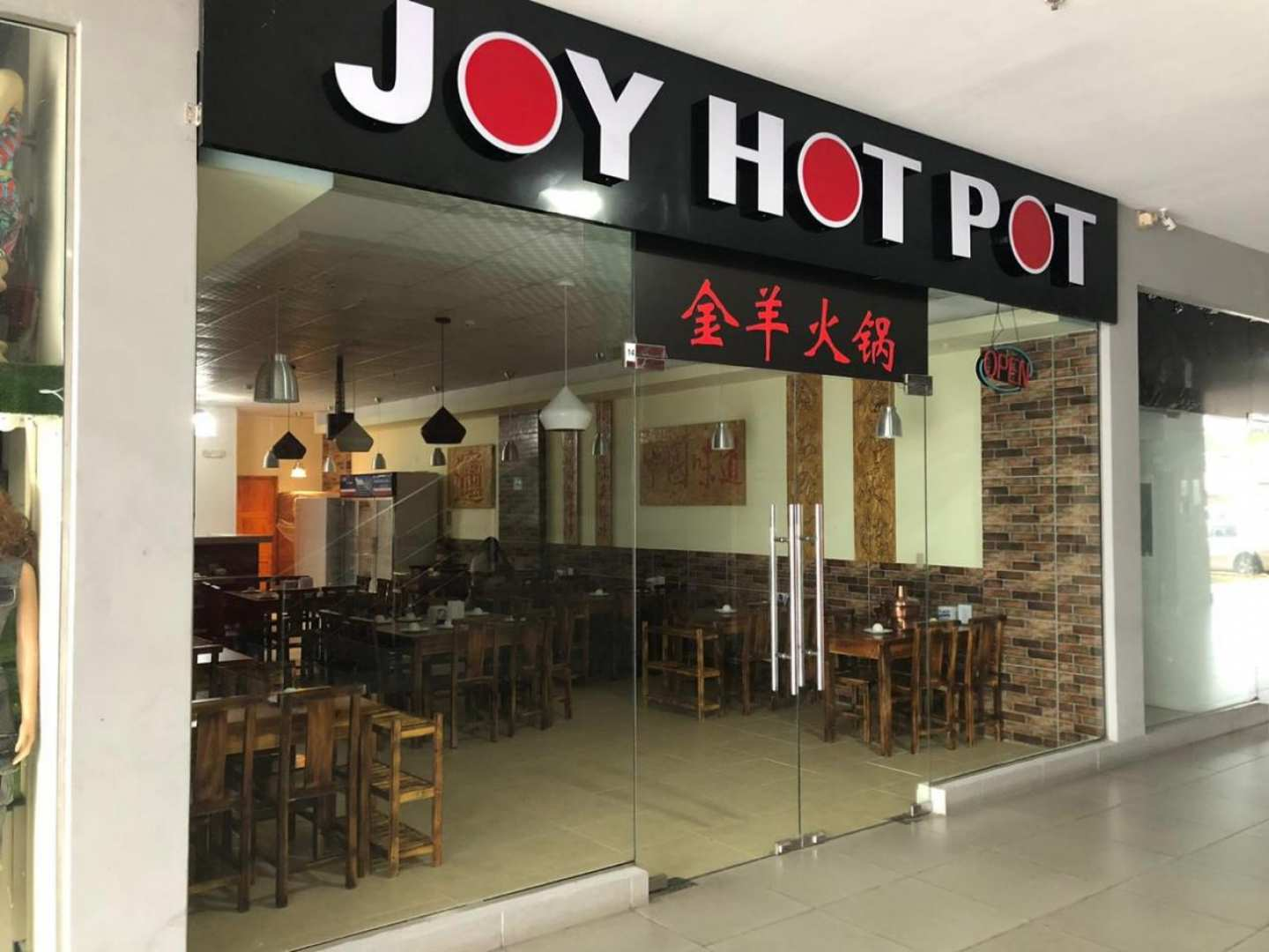 Joy Hot Pot