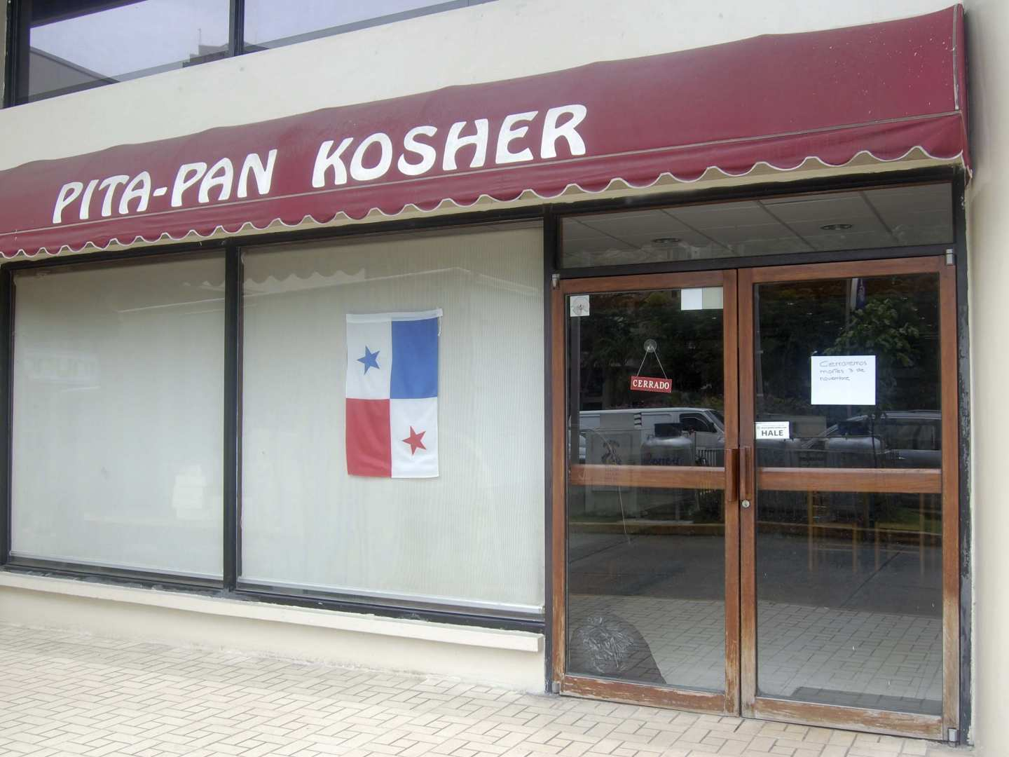 Pita-Pan Kosher